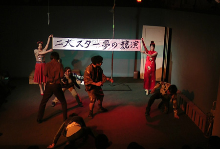 五反田団『新年工場見学会2015』2015年1月@アトリエヘリコプター