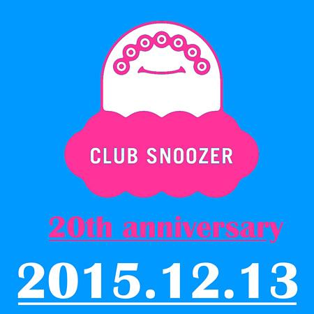 『CLUB SNOOZER 20th ANNIVERSARY』メインビジュアル