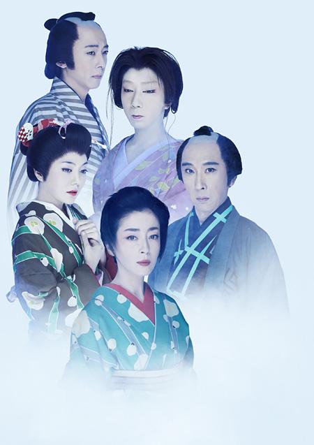 『元禄港歌 ―千年の恋の森―』イメージビジュアル