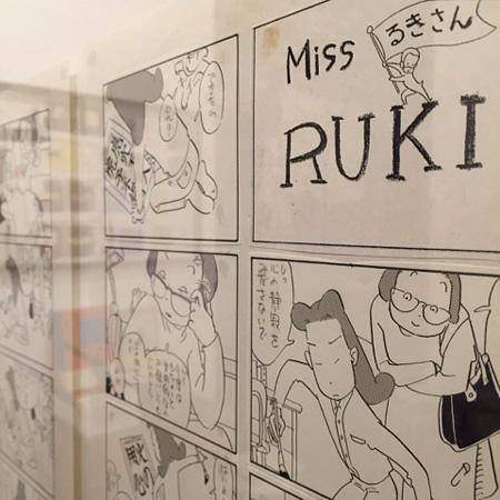 『高野文子 作品原画展』 展示風景