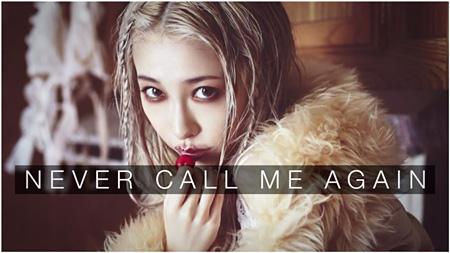 """加藤ミリヤ""""Never Call Me Again""""リリックビデオより"""