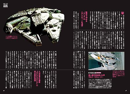 『美術手帖 2015年12月号』より