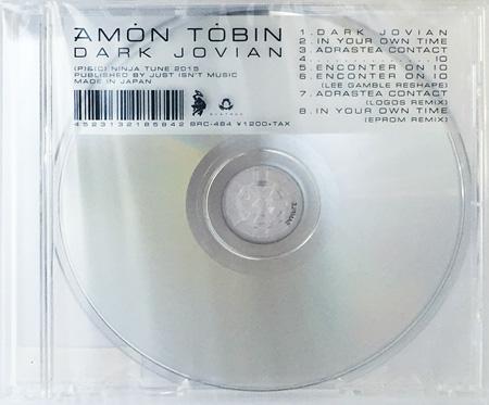 AMON TOBIN『Dark Jovian』日本盤ジャケット