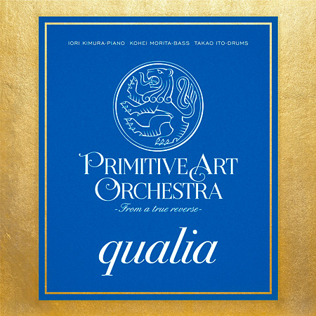 PRIMITIVE ART ORCHESTRA『qualia』ジャケット