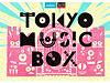 TOKYO MUSIC BOXロゴ
