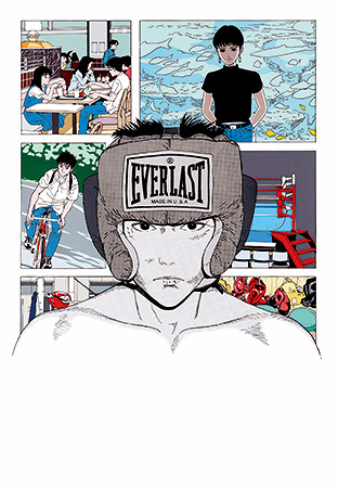 『「エイジ」2』口絵(集英社)1990年 ©EGUCHI HISASHI