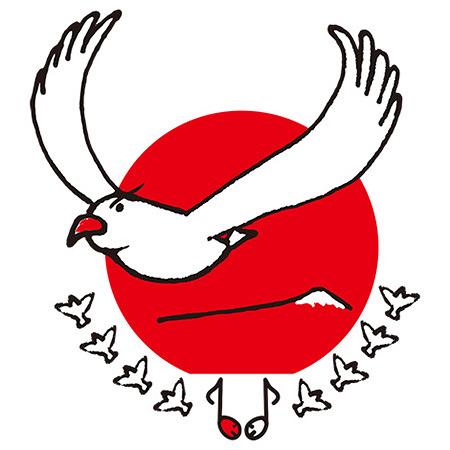 『第66回NHK紅白歌合戦』テーマシンボル(デザイン:田辺誠一)