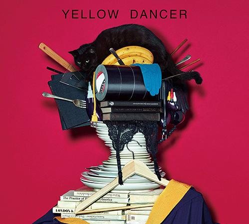 星野源『YELLOW DANCER』初回限定盤ジャケット