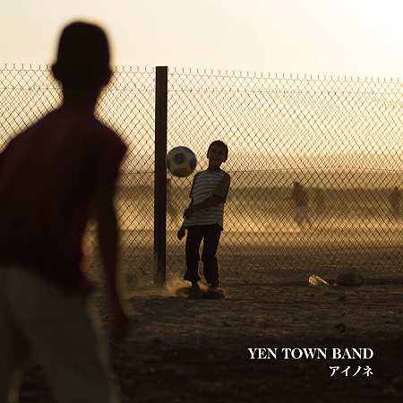 YEN TOWN BAND『アイノネ』初回限定盤ジャケット