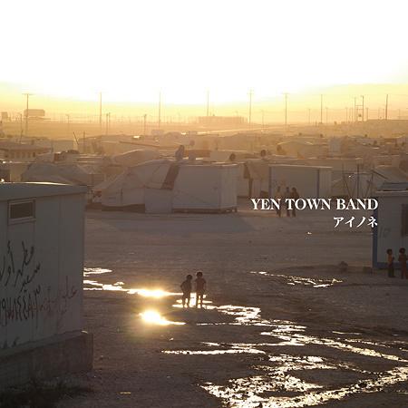 YEN TOWN BAND『アイノネ』通常盤ジャケット