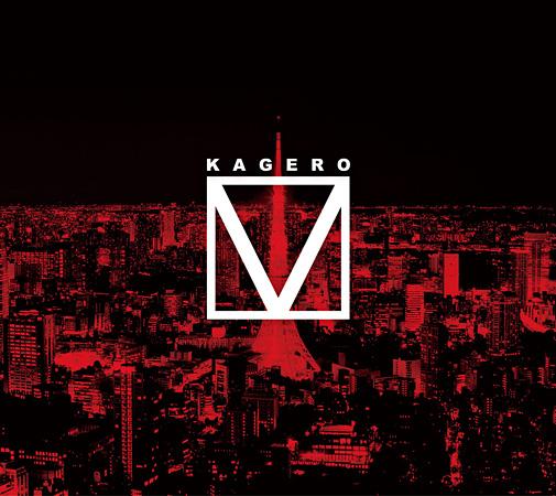 KAGERO『KAGERO V』ジャケット