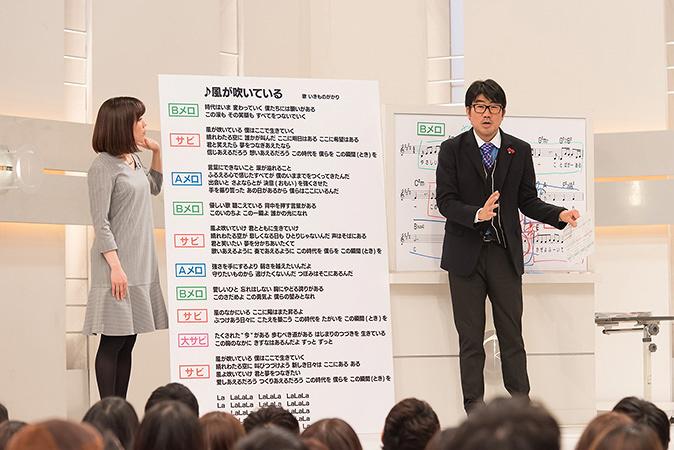 『亀田音楽専門学校 シーズン3』より
