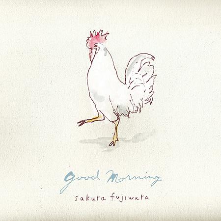藤原さくら『good morning』ジャケット