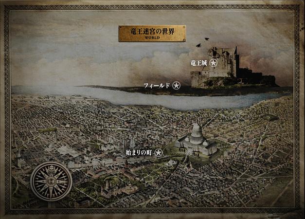 『リアル脱出ゲーム×ドラゴンクエスト「竜王迷宮からの脱出」』地図イメージ