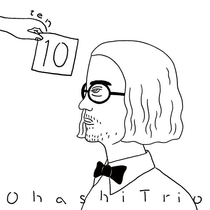 大橋トリオ『10(TEN)』ジャケット