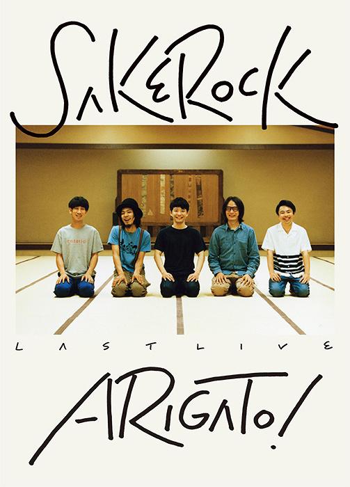 "SAKEROCK『LAST LIVE""ARIGATO!""』DVDジャケット"