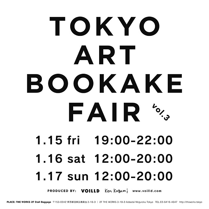 『TOKYO ART BOOKAKE FAIR vol.3』イメージビジュアル