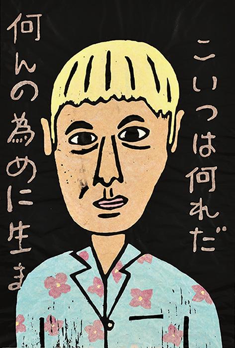 ビートたけし作品 ©OFFICE KITANO INC.