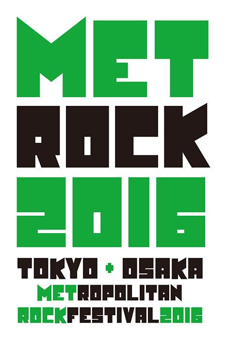 『METROPOLITAN ROCK FESTIVAL 2016』ロゴ