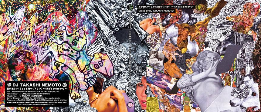 DJ TAKASHI NEMOTO『君がほしい(ちょっと待ってください)~She's so heavy~』ジャケット