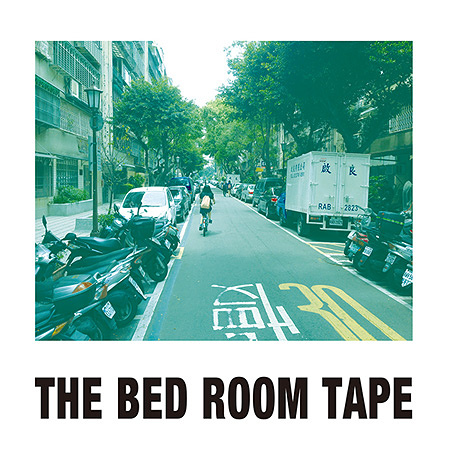 THE BED ROOM TAPE『命の火 feat.川谷絵音/音符の港 feat.Gotch』ジャケット