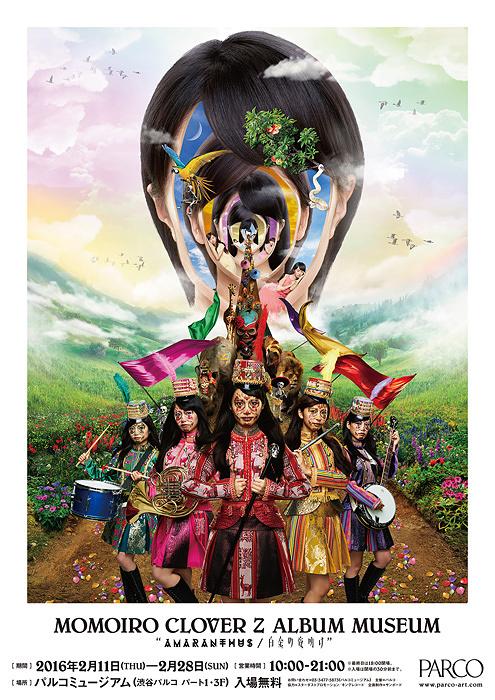 """『MOMOIRO CLOVER Z ALBUM MUSEUM """"AMARANTHUS / 白金の夜明け""""』ビジュアル"""