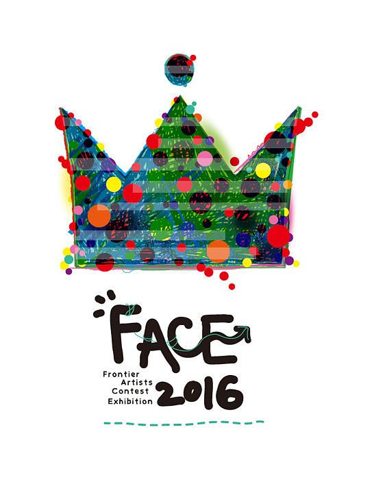 『FACE展 2016(損保ジャパン日本興亜美術賞展)』ロゴ
