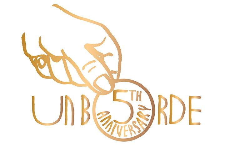 unBORDE5周年ロゴ