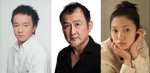 左から濱田岳、吉田鋼太郎、二階堂ふみ