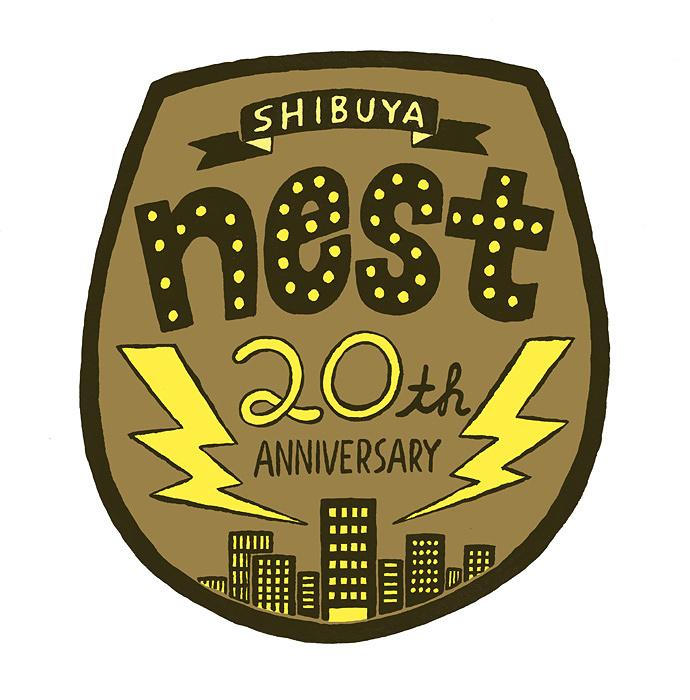 『nest20周年記念公演』ロゴ