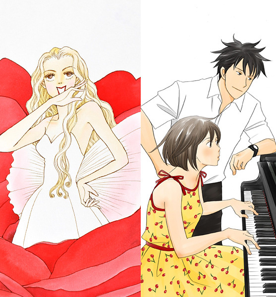 左から鈴木由美子『白鳥麗子でございます!』、二ノ宮知子『のだめカンタービレ』
