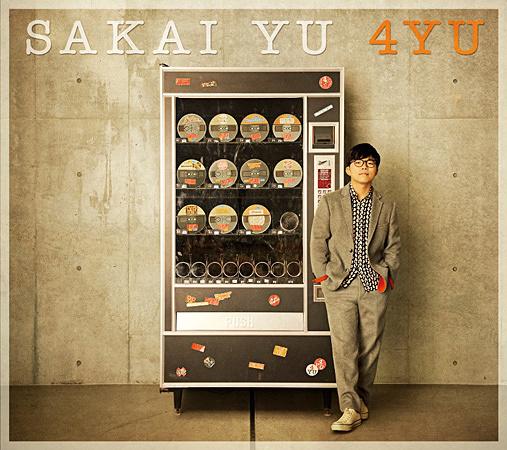 さかいゆう『4YU』初回限定盤ジャケット