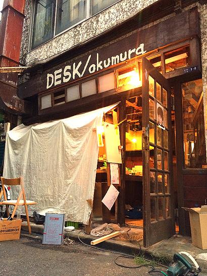 DESK/okumura外観
