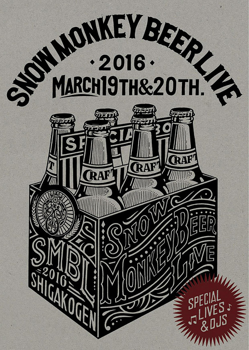 『SNOW MONKEY BEER LIVE 2016』ビジュアル
