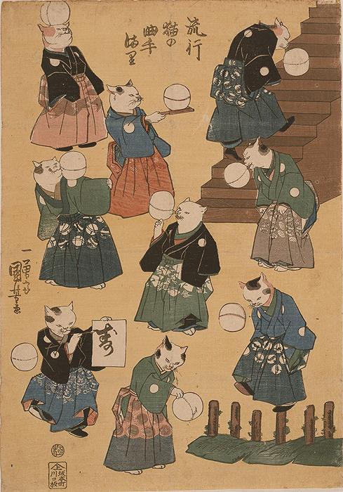 歌川国芳『流行猫の曲手まり』天保12年頃(1841)