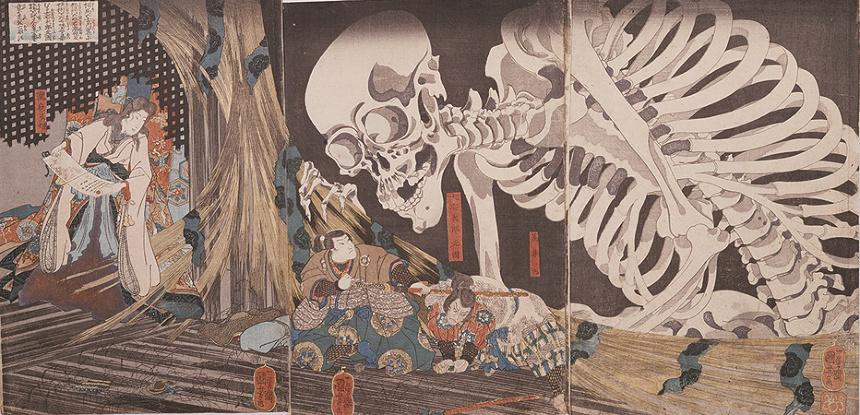 歌川国芳『相馬の古内裏』弘化年間(1844~48)