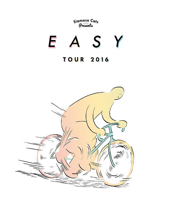 『シャムキャッツ presents「EASY TOUR」』メインビジュアル