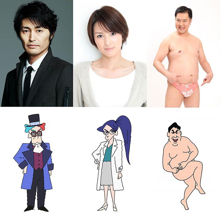 左から安田顕、吉瀬美智子、とにかく明るい安村 ©臼井儀人/