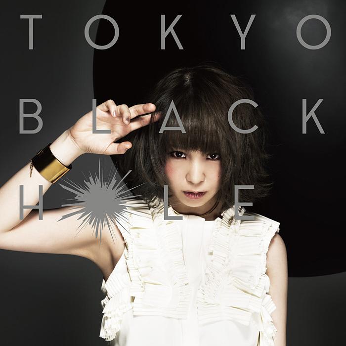 大森靖子『TOKYO BLACK HOLE』東京盤ジャケット