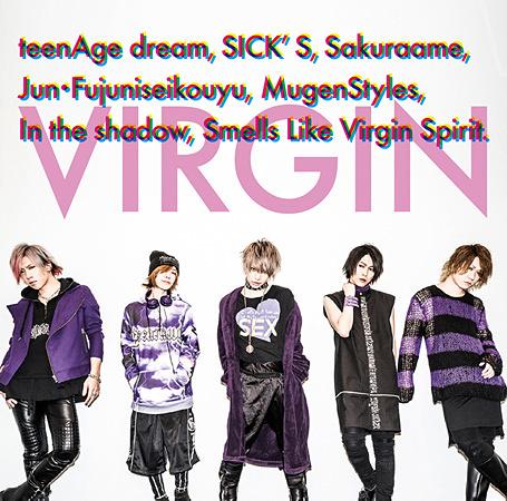 SuG『VIRGIN』限定盤Aジャケット