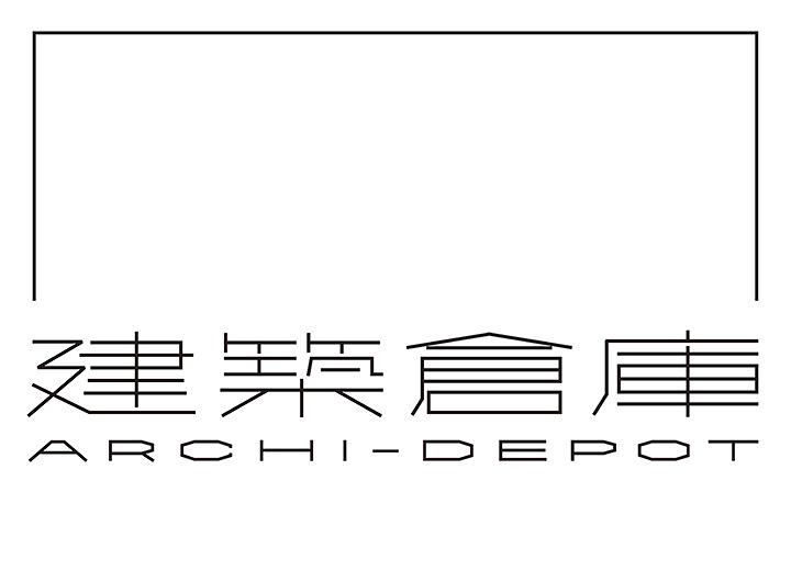建築倉庫ミュージアムロゴ