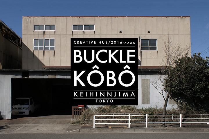 BUCKLE KOBOイメージビジュアル
