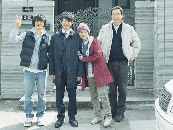『ぼくたちの家族』 ©2013「ぼくたちの家族」製作委員会