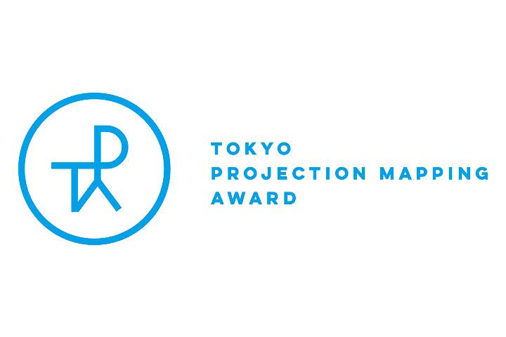 『東京プロジェクションマッピングアワード』ロゴ