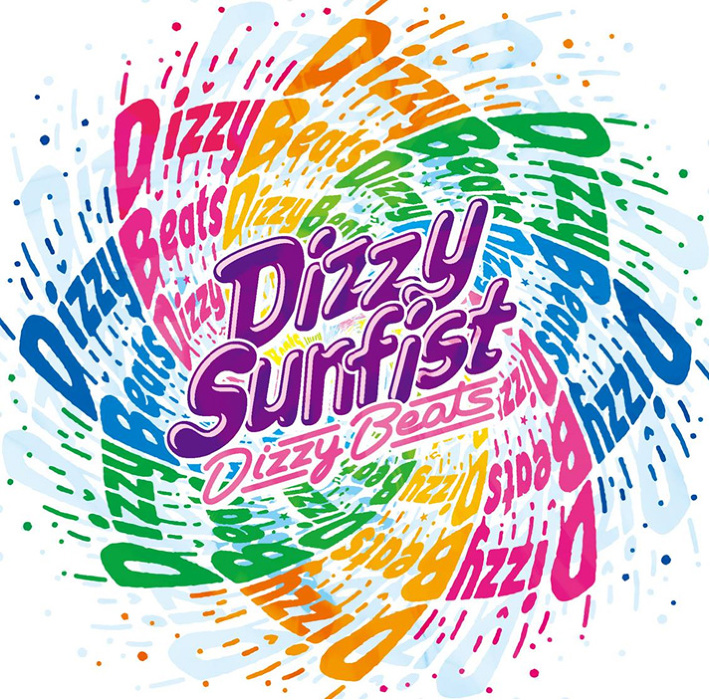 Dizzy Sunfist『Dizzy Beats』ジャケット