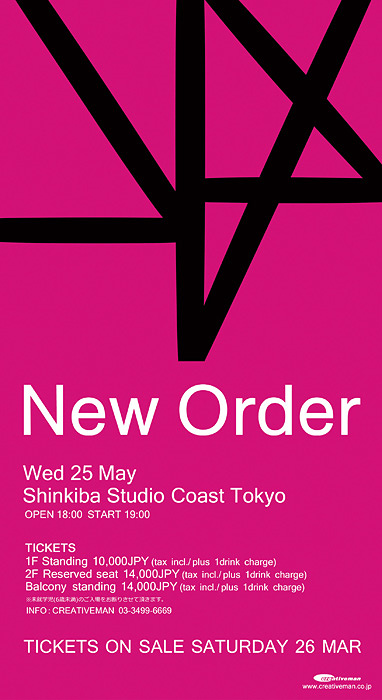 New Order来日公演ビジュアル