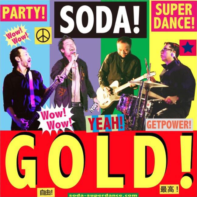 SODA!『GOLD!』ジャケット