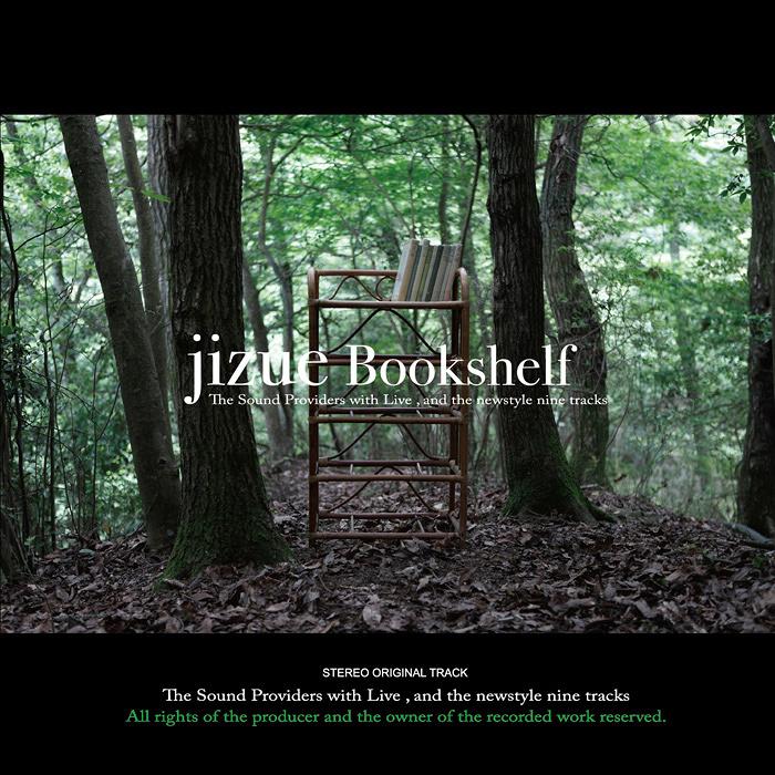 jizue『Bookshelf』ジャケット