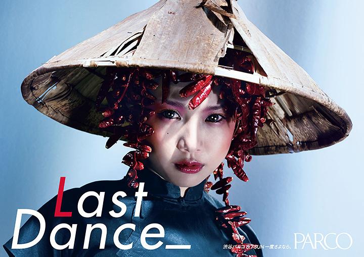 渋谷パルコ「Last Dance_キャンペーン」CAST編広告ビジュアル エリイ(Chim↑Pom)