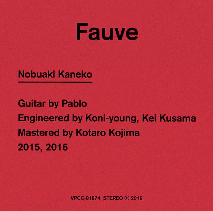 金子ノブアキ『Fauve』ジャケット